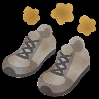 汚れた靴のイラストです。