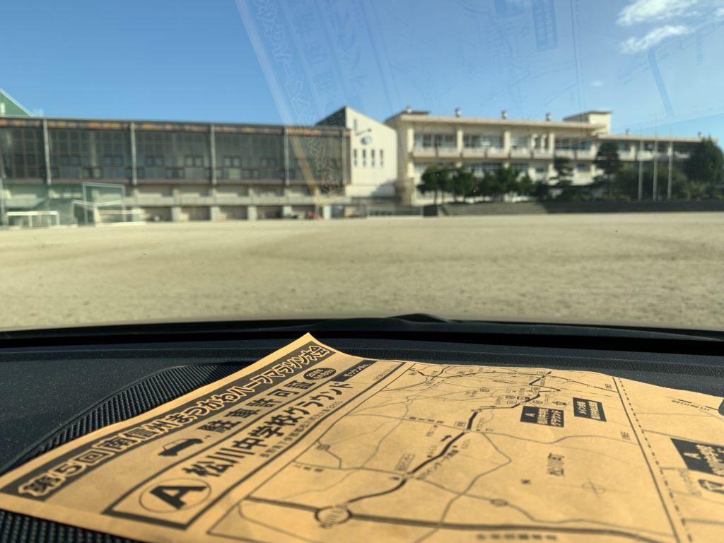 松川ハーフマラソンの駐車場の様子です。会場近くの学校の運動場が臨時駐車場となっています。