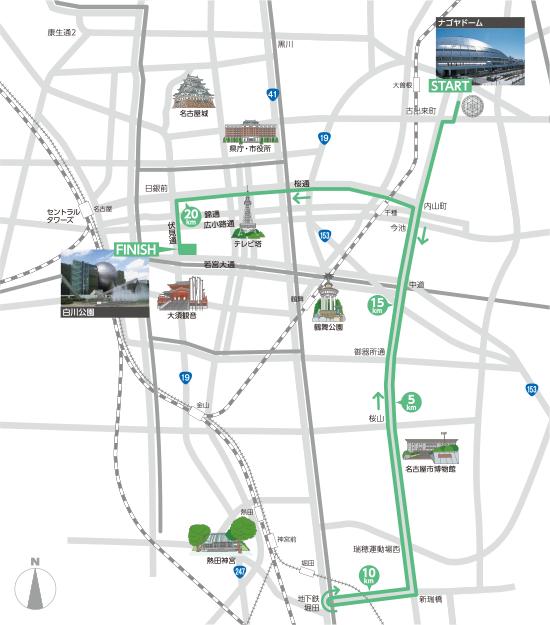 名古屋シティマラソンのコースの紹介