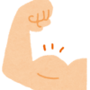 腕の筋肉の様子を表した画像