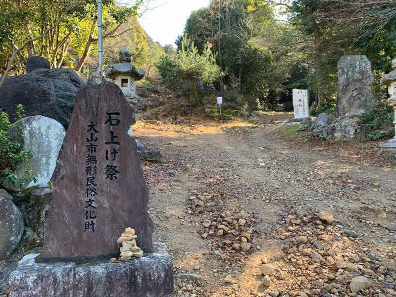 二股に道が分かれています。左側の道は岩肌がでている登山道で山頂へ続きます。右側の句碑の立ち並ぶ句碑のみちは林道へ続きます。