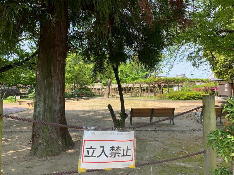 2020年の曼陀羅寺公園(藤まつり開催前)の様子です。新型コロナウイルス(COVID-19)の影響で立ち入り禁止となっています。