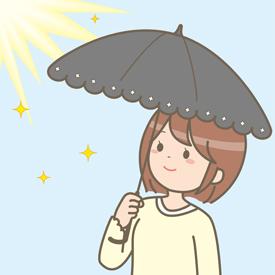 太陽光線を日傘で遮っている画像です。 太陽光線には波長によって分けられる、赤外線、可視光線、紫外線などが含まれており、日焼けに影響を与えるのは紫外線です。