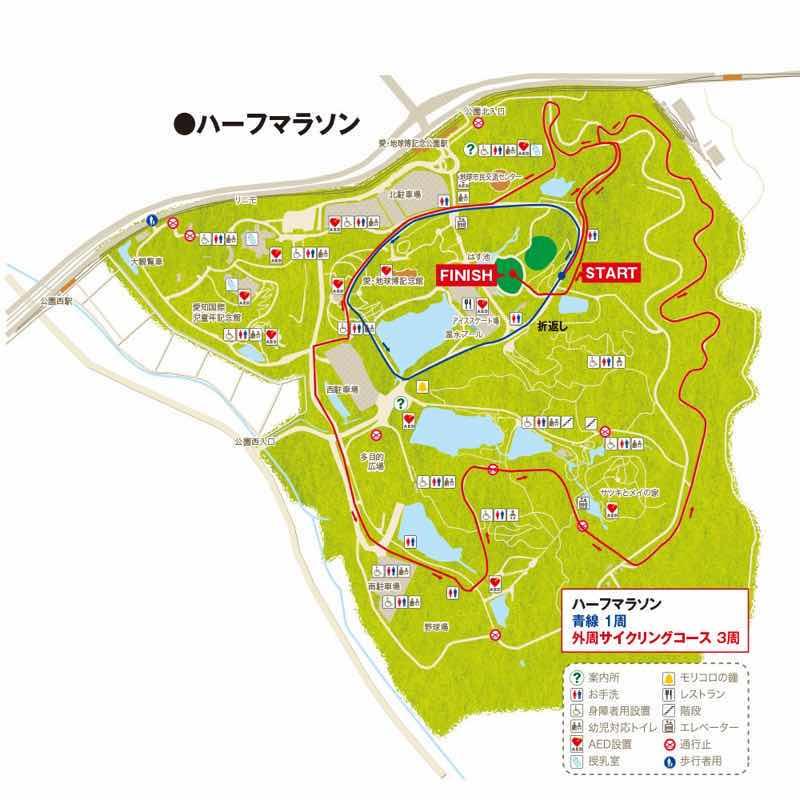 リビング×メ~テレマラソンパラダイス in モリコロパークの愛・地球博公園(モリコロパーク)内のモリコロパークマラソン特設コース図です。ハーフマラソンのコースを紹介しています。