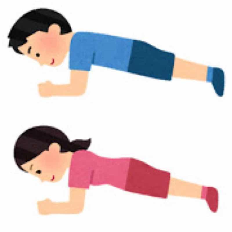 体幹トレーニングの様子のイラストです。
