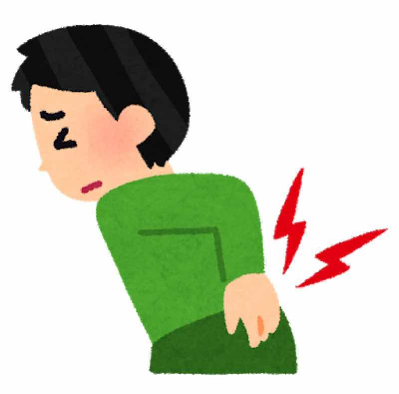 腰痛に人のイラストです。まっすぐ立てずに腰を抑えている様子です。