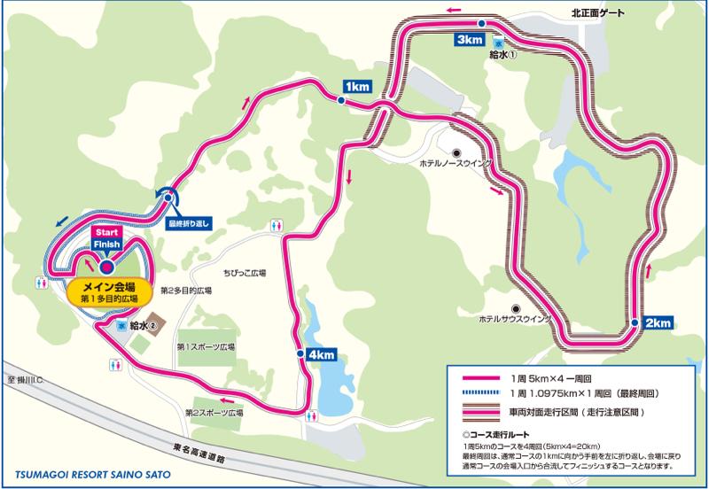 静岡・掛川 Trial Marathon Halfのコース図です。約5Kmのコースを周回してハーフマラソンのコースとなっています。